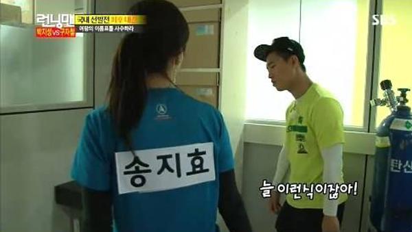 Gary-Jihyo