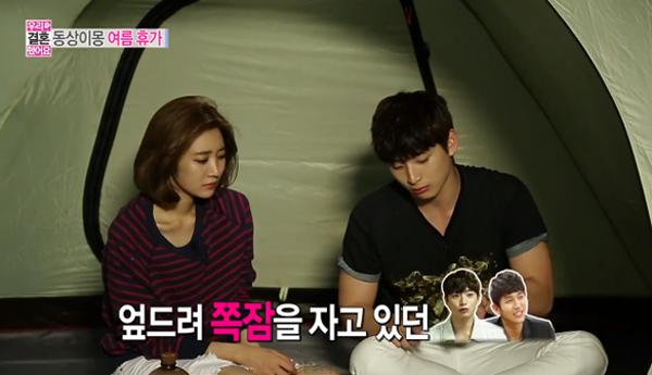 Go Jun Hee-Jin Woon-Ghost-2