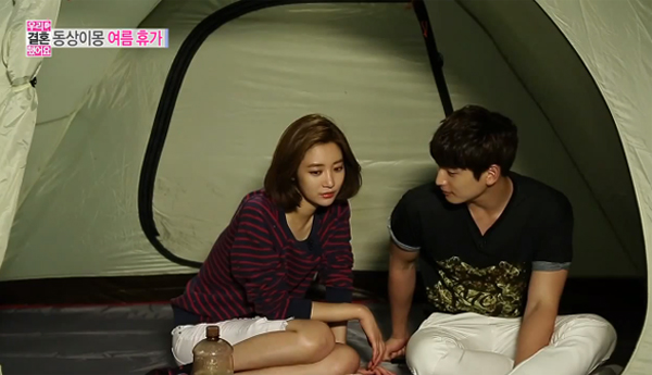 Ji Woon-Go Jun Hee-Camping