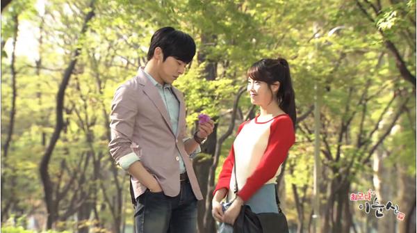 Jo Jung Suk-IU