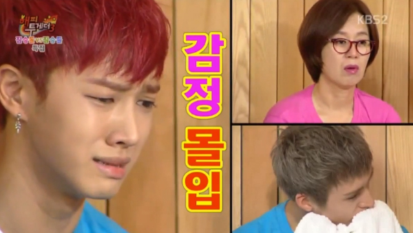 KiKwang-Cry-Happy Together 3