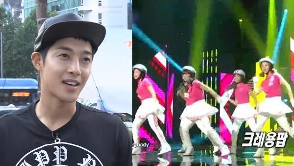 Kim Hyun Joon-Crayon Pop