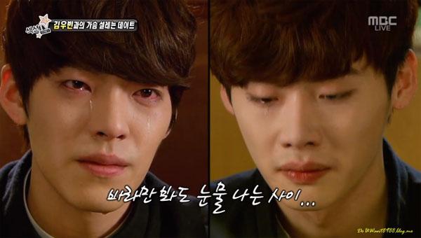 Kim Woo Bin-Lee Jong Suk-3