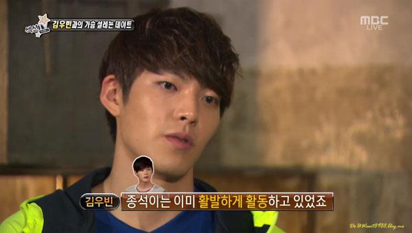 Kim Woo Bin-Lee Jong Suk-4