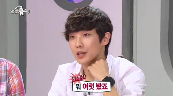 Lee Joon-Radio Star
