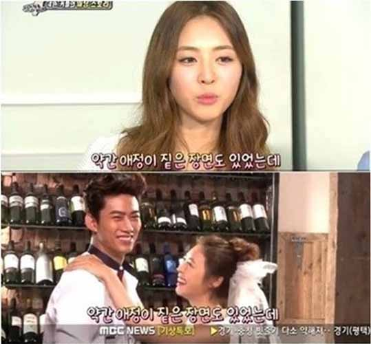 Lee Yeon Hee-The Night Before The Wedding