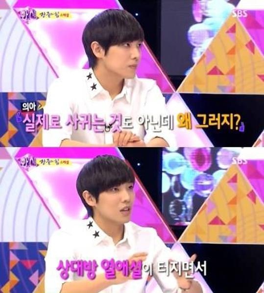 MBLAQ-Lee-Joon-oh-yeon-seo