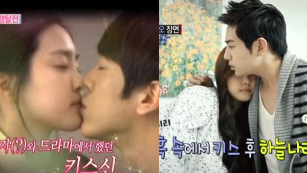NaEun-Love Scene