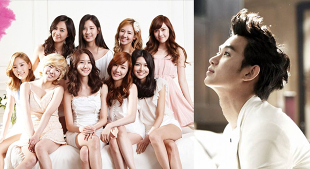 SNSD-Kim Soo Hyun