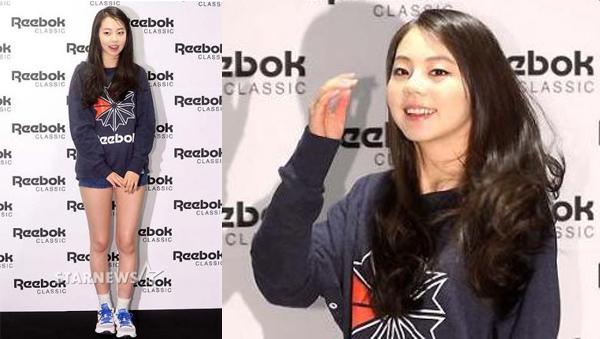 Sohee-Reebok-1