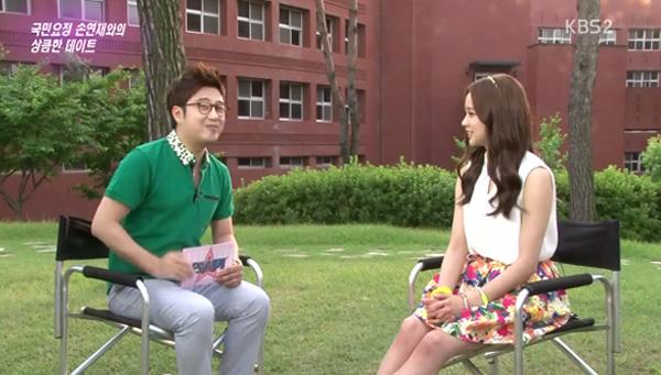 Son Yeon Jae-2