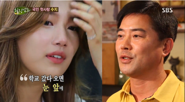 Suzy-Dad-Cry-3