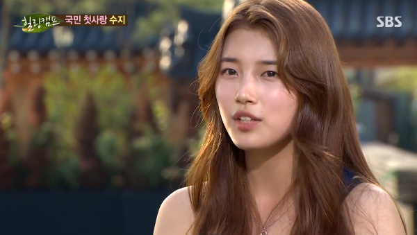 Suzy-Nation First Love-3