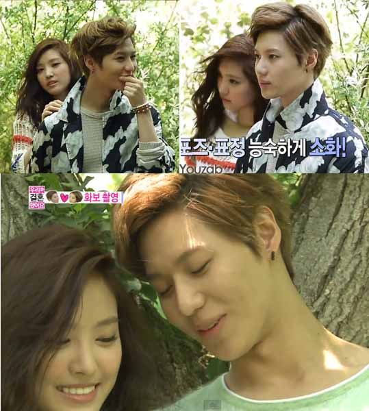 Taemin-NaEun-Photo Shoot