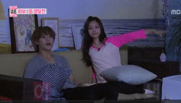 Taemin-Naeun