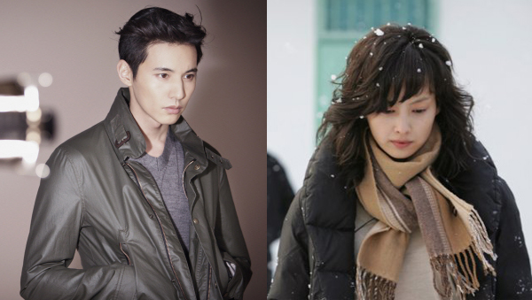 Wonbin-Lee Na Young-Dating