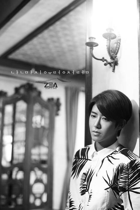 ZEA-Kwanghee_1374607145_af_org