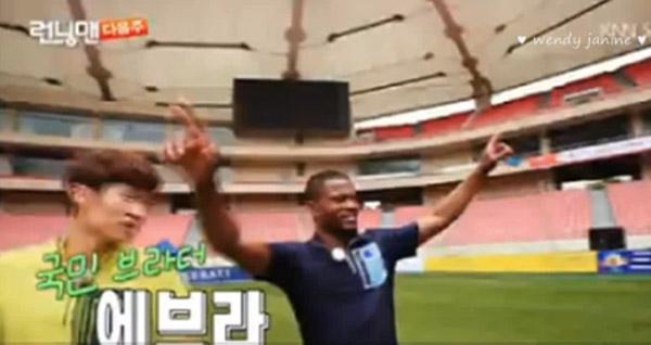 """Running Man"" ปล่อยตัวอย่างสัปดาห์หน้าของเอวร่าจากแมนยูและ 2013 Shanghai Dream Cup"