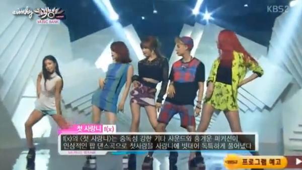 "[Live]f(x) คัมแบ็คด้วยเพลง ""Rum Pum Pum Pum"" ในรายการ Music Bank"