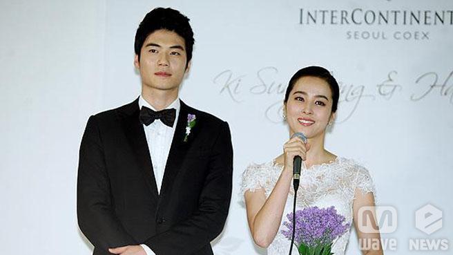 ki sung yong-han hye jin