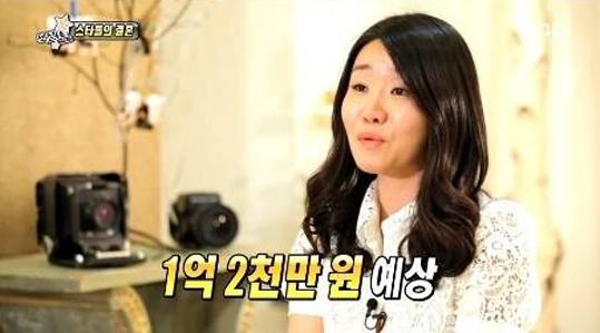lee-byung-hun-lee-min-jung-2