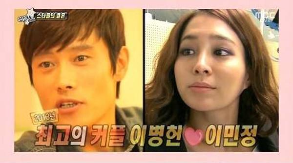 lee-byung-hun-lee-min-jung-3