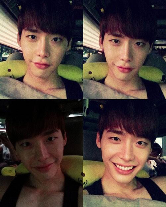 lee-jong-suk-SNSD