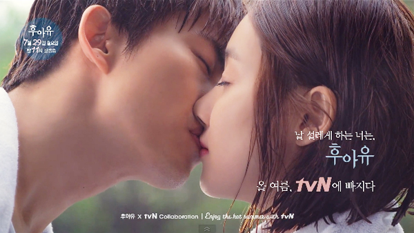 """แทคยอน 2PM จูบกับโซยีฮยอนในทีเซอร์ของละคร """"Who Are You"""""""
