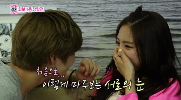 นาอึน A Pink เผยว่าเธอชอบแทมิน SHINee เข้าแล้ว!!
