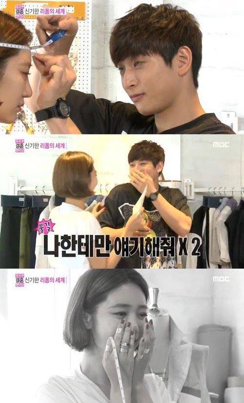 """จินอุนตกใจกับขนาดหัวของโกจุนฮีในรายการ """"We Got Married"""""""