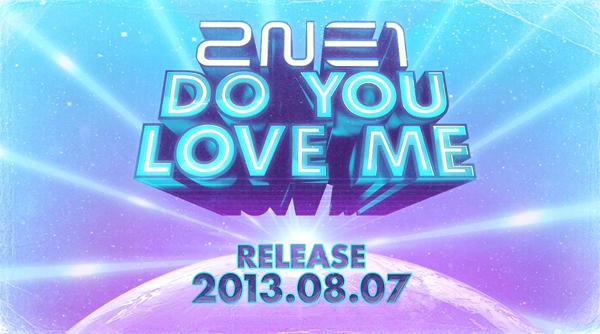 """มาแล้ว!!2NE1 ปล่อย MV ทีเซอร์เพลง """"Do You Love Me"""""""
