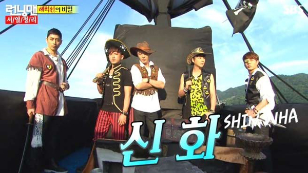Running Man เผยตัวอย่างตอนต่อไปของโจรสลัดชินฮวา (Shinhwa)!!