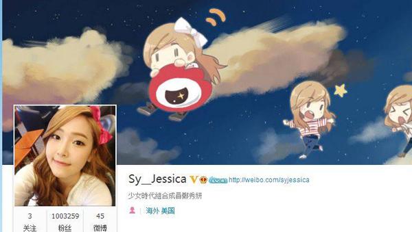 Girls-Generation-Jessica-Weibo
