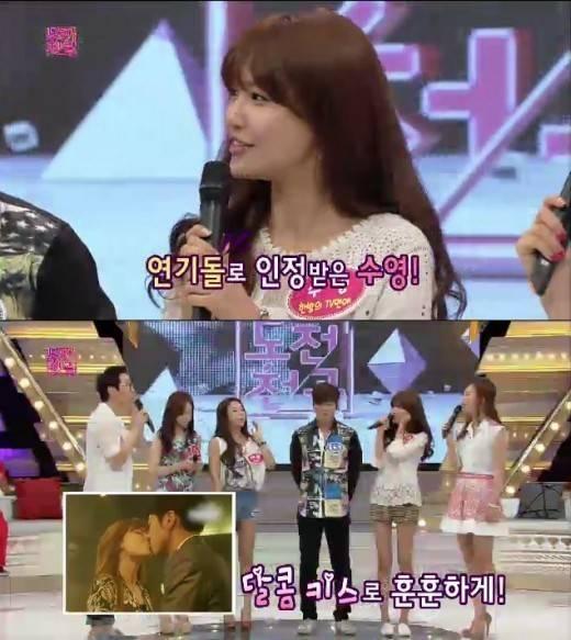 ซูยองรู้สึกอย่างไรกับฉากจูบของเธอกับอีจงฮยอกในละคร Dating Agency: Cyrano?