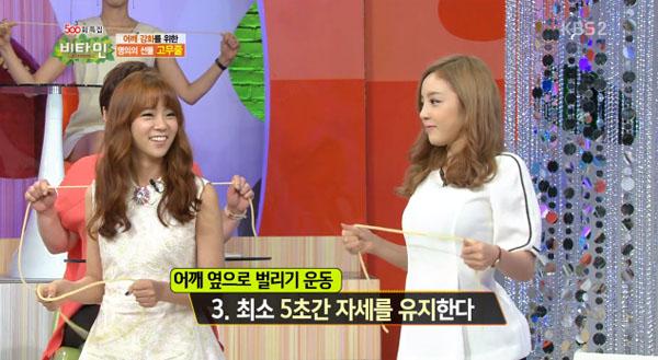 HARA-Seungyeon-Vitamin-5