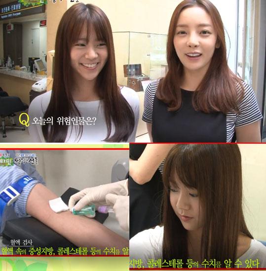 HARA-Seungyeon-Vitamin