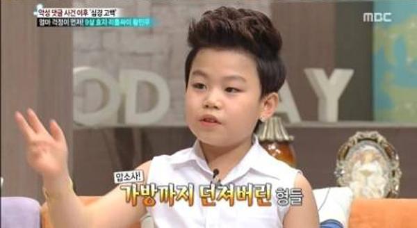 Hwan-Min-Woo-2