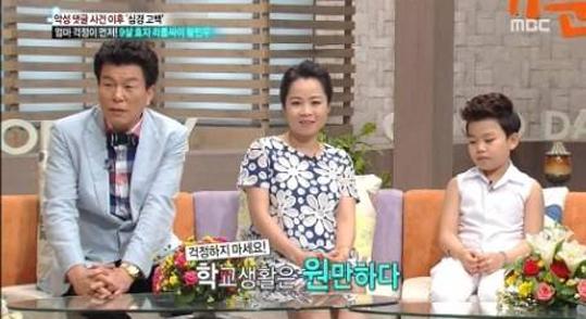 Hwan-Min-Woo