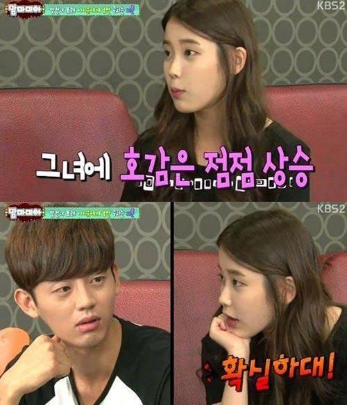 """ไอยูแนะนำอีจีฮุนเกี่ยวกับวิธีมัดใจสาวในรายการ """"Mamma Mia"""""""