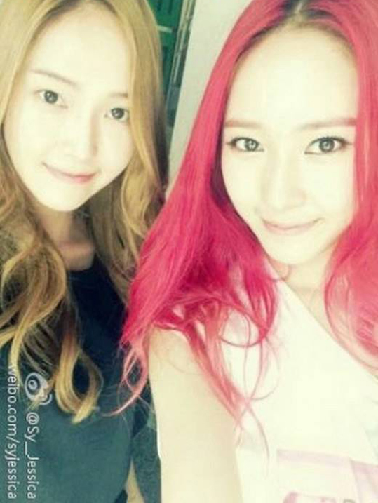 Jessica-Krystal-3