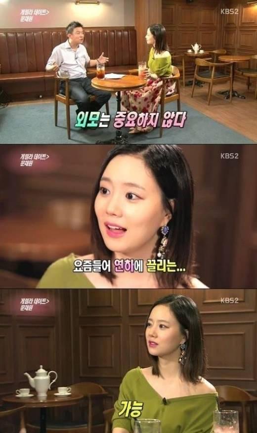 มุนแชวอนนางเอกจาก Good Doctor เผยว่าเธอชอบผู้ชายที่เด็กกว่า!!