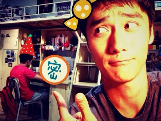 Nichkhun-weibo2