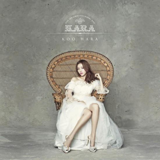 "KARA กลายเป็นเจ้าหญิงสวยหรูหราในภาพทีเซอร์ของอัลบั้มเต็มชุดที่ 4 ""Full Bloom"""