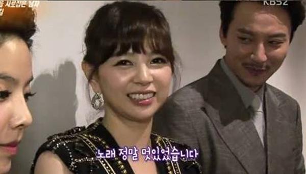 Park Go Eun-Park Bom's Siste-Kim Nam Gilr