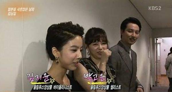 Park Go Eun-Park Bom's Sister