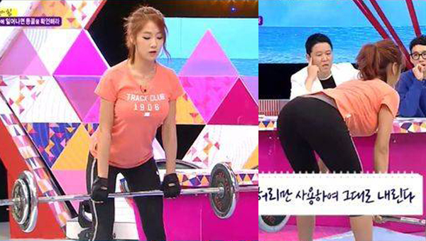 SISTAR-Soyu-work out-1