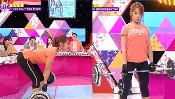 SISTAR-Soyu-work out-2