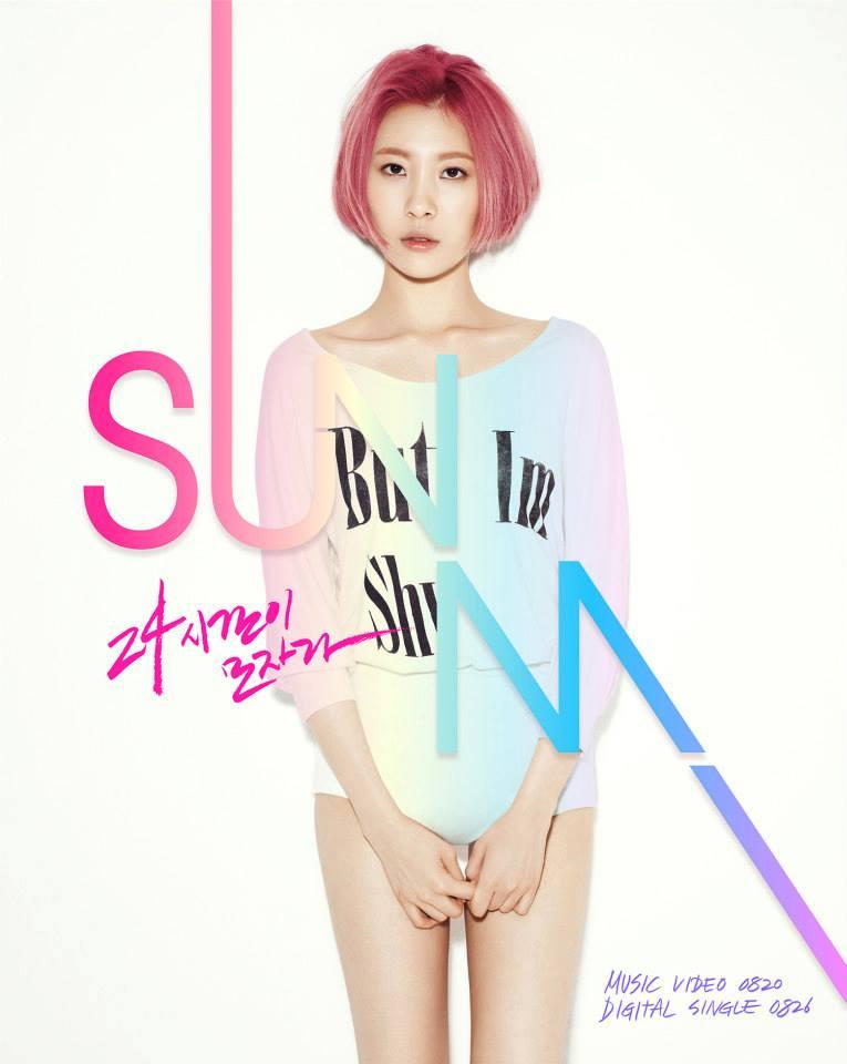 ซอนมีเผยเหตุผลที่ทำให้เธอถอนตัวออกจาก Wonder Girls