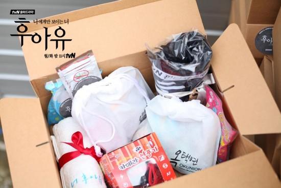 Taecyeon_1377540898_20130826_taecyeon_whoareyousupport2