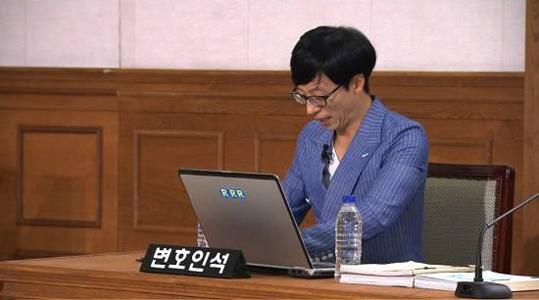 Yoo Jae Suk-Running Man
